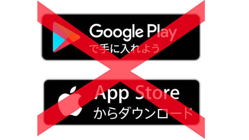 ザオプションアプリ