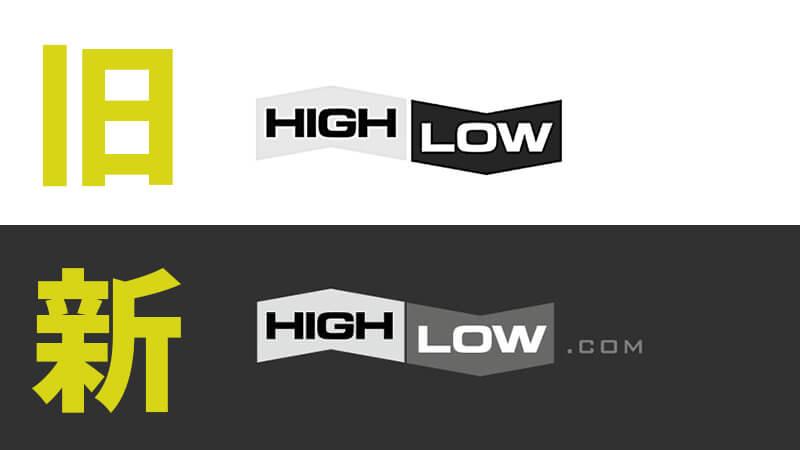 ハイローオーストラリアロゴの変化