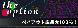 the option公式